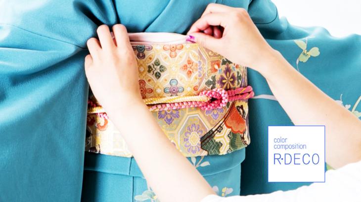 kimono x colorきものの着付けと色合わせ