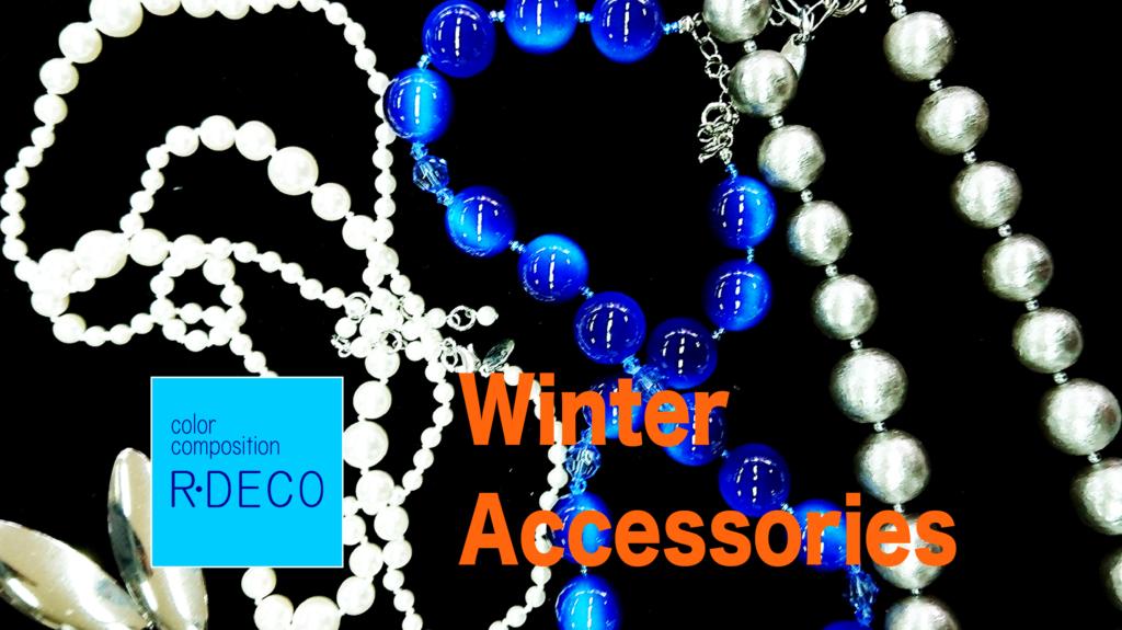 Winter accessory
